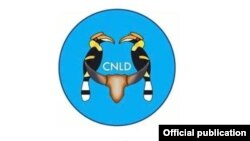 ခ်င္းအမ်ိဳးသားဒီမိုကရက္တစ္ပါတီ၊ ခ်င္းတိုးတက္ေရးပါတီ၊ ခ်င္းဒီမိုကေရစီအဖြဲ႔ခ်ဳပ္ တပါတီတည္းေပါင္းထားတဲ့ ခ်င္းအမ်ိဳးသားဒီမိုကေရစီ အဖြဲ႔ခ်ဳပ္ CNLD (Photo- Chin League For Democracy)