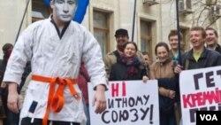 Протест проти Митного союзу