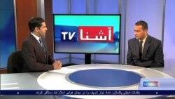 امیدواری یک پیلوت نظامی افغان به آیندۀ قوای هوایی افغانستان