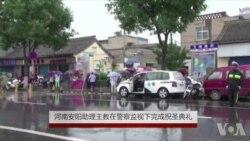 河南安阳助理主教在警察监视下完成祝圣典礼
