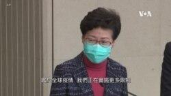 香港因為新冠病毒將實施更多旅遊限