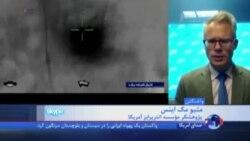 مک اینس: سرنگونی پهپاد ایرانی نشاندهنده عزم آمریکا برای دفاع از نیروهای مخالف اسد است