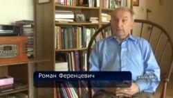 Невідомі сторінки Голокосту: Як українець віддячив єврею, що врятував йому життя. Відео.
