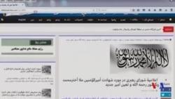 阿富汗塔利班稱推舉出新領導人
