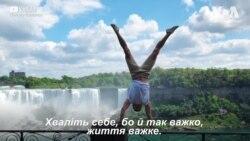 Український гімнаст Cirque du Soleil після скасування шоу повернувся в Україну та розвиває власну справу. Відео