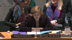 ONU actúa frente al terrorismo