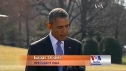 Санкції буде накладено на цілі сектори економіки - Обама