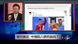 VOA卫视(2016年8月13日 第一小时节目 焦点对话 完整版(重播))