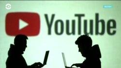 В штаб-квартире Всемирного еврейского конгресса новую политику YouTube назвали революционной