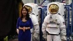 《美国万花筒》:美国载人航天飞行的过去、现在与未来