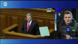 Украино-российский кризис