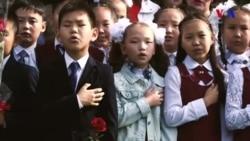 UNESCO: Rusiya Federasiyasında 50-dən çox etnik dilin kökü kəsilmək üzrədir