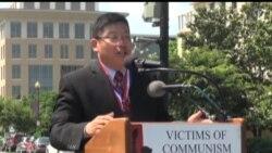 2013-06-13 美國之音視頻新聞: 楊建利獲杜魯門-里根自由獎