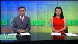 VOA卫视(2016年10月7日 美国观察)