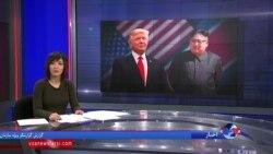 کاخ سفید: امتیازی به کره شمالی برای بازگشت به مذاکرات ندادهایم