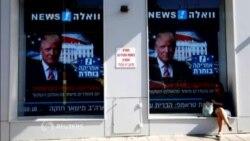 Primer ministro de Israel llega a Washington