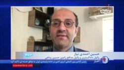 چرا حقوقدانان ایرانی به لیست وکلای قوه قضائیه معترض هستند