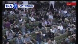 VOA國際60秒(粵語): 2013年6月18日