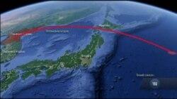 Північна Корея запустила ракету, яка пролетіла над Японією: реакція світу. Відео