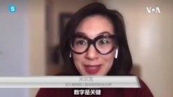 2020大选亚裔参选人数创纪录 选民投票热情高涨
