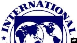 國際貨幣基金組織徽標