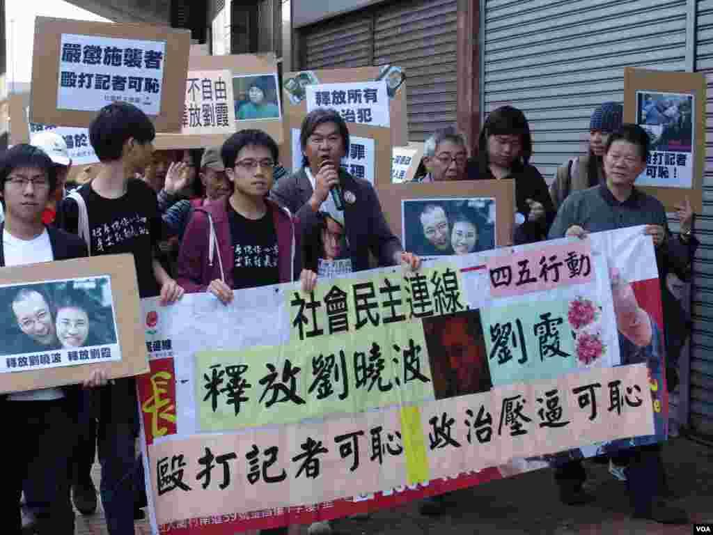香港社會民主連線成員在議員梁國雄帶領下前往中聯辦抗議(美國之音海彥拍攝)