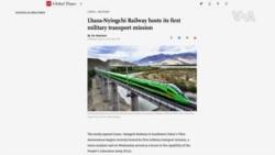 中國官媒一條報導令印度高度關注 印中邊界軍事平衡或被打破