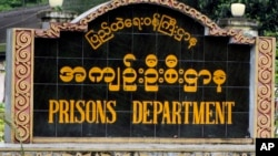 Myanmar Prison Department.