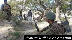 عساکر افغان در منطقه دور افتاده پچیراگام