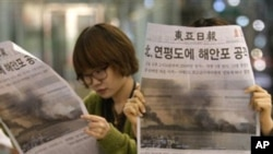 สหรัฐกับเกาหลีใต้ตอบโต้การโจมตีของเกาหลีเหนือด้วยการซ้อมรบครั้งใหม่