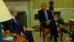 Obama, Netanyahu Meet on Israeli Security, Mideast Unrest