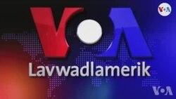 Pwogram Radyo sou Televizyon Sèvis Kreyòl Lavwadlamerik la pou Jounen Madi 11 Dawout 2020 an. Prezantasyon Jacquelin Belizaire