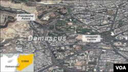 Khu vực Quảng trường Umayyad ở Damascus, Syria