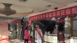 中国艾滋病患遭受歧视