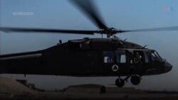 د افغان ځواکونو بلک هاک څرخي الوتکې