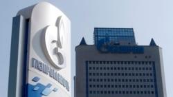 """Qirg'izistonda gaz sanoati """"Gazprom"""" qo'lida-1-qism-Muhiddin Zarif"""