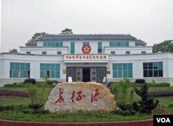 江西于都的红军长征出发地成为重要的红色景点