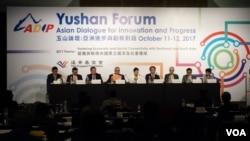 东南亚国家官员参与玉山论坛讨论会