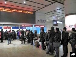 北京南站售票处