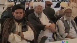 2011-10-02 美國之音視頻新聞: 阿富汗說暗殺拉巴尼事件在巴基斯坦境內策劃