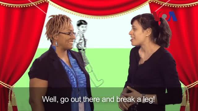 English in a Minute: Break a Leg