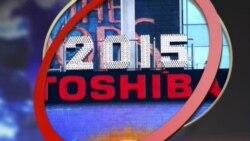 VOA卫视(2014年12月31日 第一小时节目)