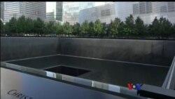 9/11 ျဖစ္ရပ္နဲ႔ ေျပာင္းလဲသြားတဲ့နယူးေယာက္