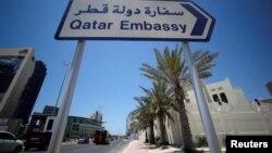 چاد اواسط تابستان ۱۳۹۶ضمن بستن سفارت قطر، دستور اخراج سفیر و دیگر دیپلماتهای قطر را از خاک خود صادر کرد.