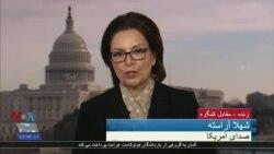 کنگره آمریکا به دنبال افزایش تحریم علیه بنیادهای مالی جمهوری اسلامی ایران است