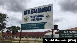 Masvingo Provincial Hospital