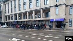 Predstavništvo Slovenije u Banja Luci