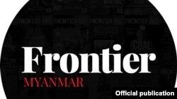 Frontier Myanmar Logo