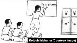 Ilustração de Kotochi Mahama