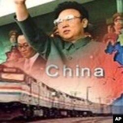 ຜູ້ນໍາເກົາຫລີເໜືອ ທ່ານ Kim Jong Il ເດີນທາງ ໄປຢ້ຽມຢາມຈີນ ໃນ ເດືອນເມສາ 2010 ນີ້.